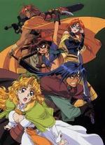 Mahô Senshi Riui (Mahou Senshi Louie) (Rune Soldier) (Serie de TV)