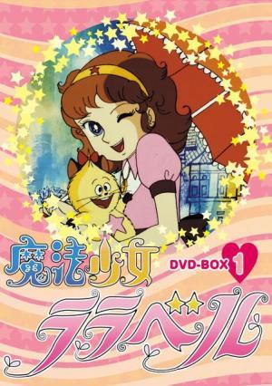 Lala Bell, la niña mágica (Serie de TV)