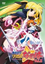 Mahô shôjo lyrical Nanoha (Serie de TV)
