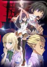 Magical Warfare (Serie de TV)
