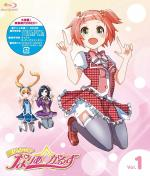 Mahou Shoujo? Naria Girls Nama de Anime wo Tsukuru Sama (Serie de TV)