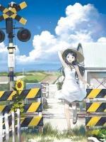 Mahou Tsukai ni Taisetsu na Koto: Natsu no Sora (Serie de TV)