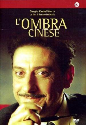 Maigret: L'ombra cinese (TV)