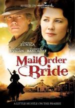 Mail Order Bride (TV)