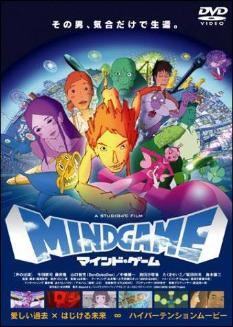 maindo_gemu_mind_game-419928499-large.jp