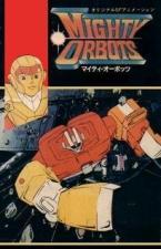 Maitî Obottsu (The Mighty Orbots) (Serie de TV)