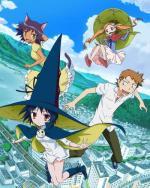 Majimoji Rurumo (Serie de TV)