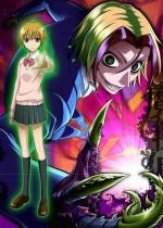 Nogami Neuro, El Detective Demoniaco (Serie de TV)