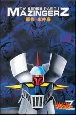 Mazinger Z (TV Series)