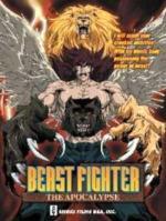 El Todopoderoso (Beast Fighter) (Serie de TV)