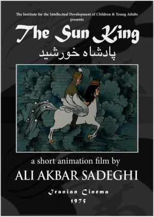 The Sun King (C)