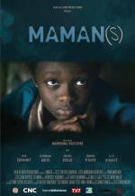 Maman(s) (C)