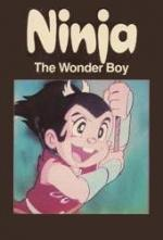 Manga Sarutobi Sasuke (Ninja, the Wonder Boy) (Serie de TV)