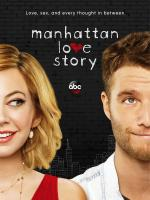 Manhattan Love Story (Serie de TV)