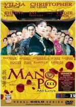 Mano Po 3: My Love