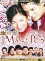 Mano Po 5: I Love You