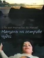 Manuel on the Island of Wonders (TV Miniseries)
