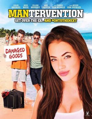 Mantervention