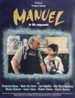 Manuel, el hijo prestado