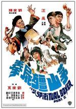 Mao shan jiang shi quan