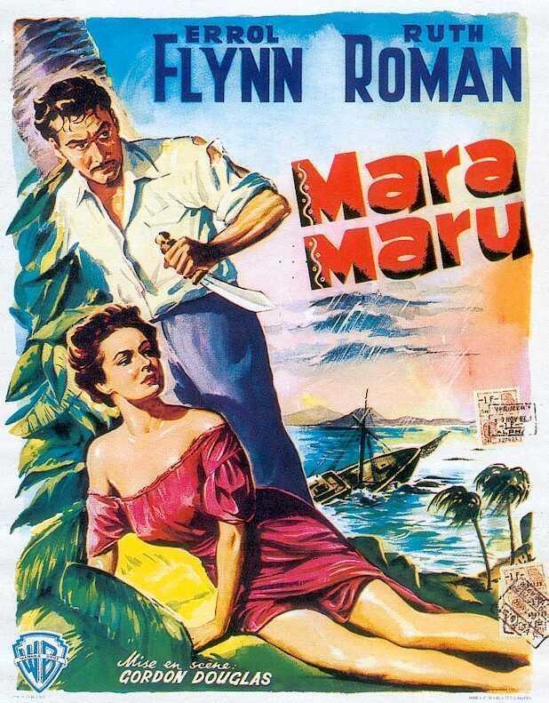 Mara Maru Movie free download HD 720p