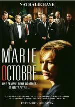 Marie-Octobre (TV)