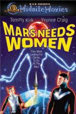Mars Needs Women (TV)
