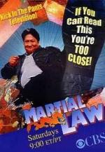 Ley marcial (Serie de TV)