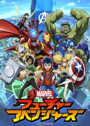 Marvel Future Avengers (TV Series)