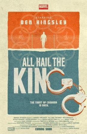 Marvel One-Shot: All Hail the King (C)