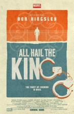 Marvel One-Shot: All Hail the King (C)