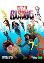 Marvel Rising: Secret Warriors (TV)
