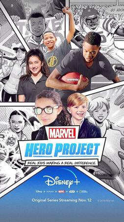 Marvel's Hero Project (TV Series)