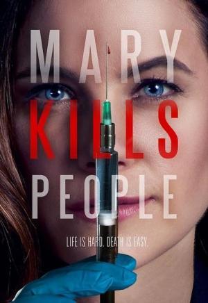 Mary me mata (Serie de TV)