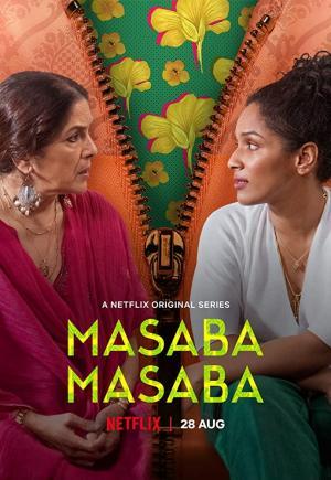 Masaba Masaba (Serie de TV)