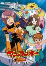 Shinzo (Serie de TV)
