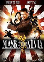 La máscara del ninja (TV)