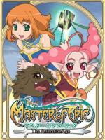 Master of Epic: The Animation Age (Serie de TV)