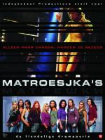 Matrioshki (Serie de TV)