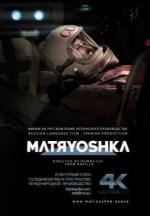 Matryoshka (C)