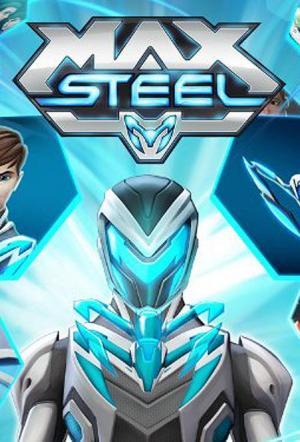 Max Steel (Serie de TV)