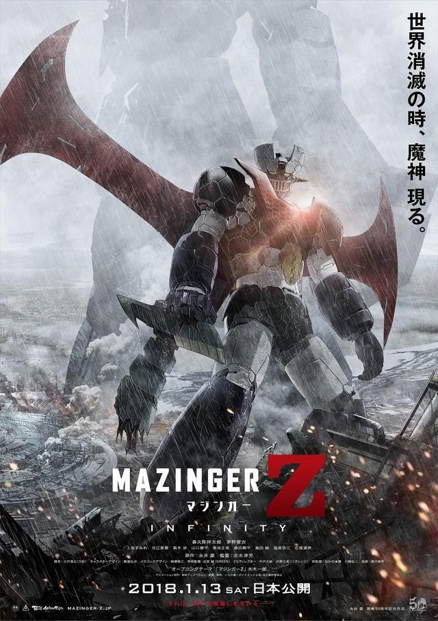 Mazinger Z Infinity (2017)