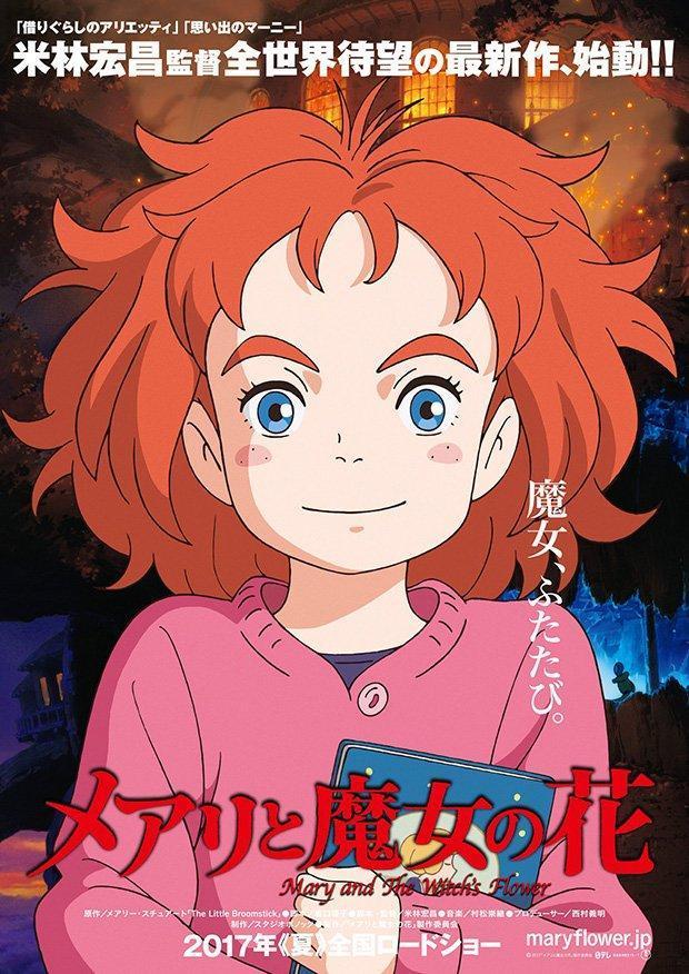 Cine y series de animacion - Página 11 Meari_to_majo_no_hana-922854722-large
