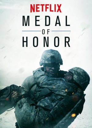 Medallas de honor (Serie de TV)