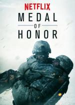 Medal of Honor (Serie de TV)