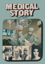 Medical Story (TV Series)
