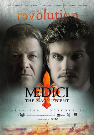 Los Médici, señores de Florencia: El Magnífico (Serie de TV)