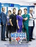 Médicos, línea de vida (Serie de TV)