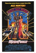 Megaforce (Mega Force)