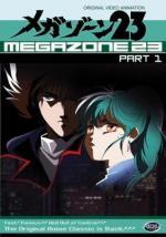Megazone 23. Part I